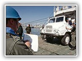 Advanced Topics in United Nations Logistics course image.